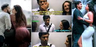 Kerala police and photoshoot