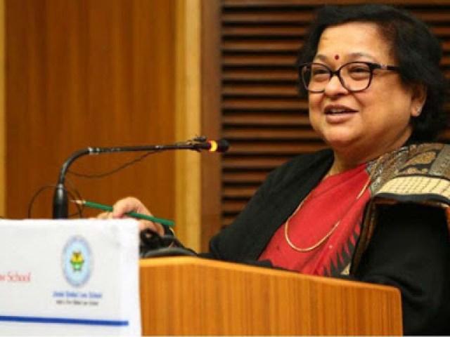 Gita Mittal