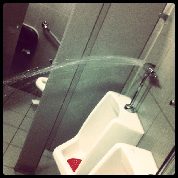 Urinal Peeing