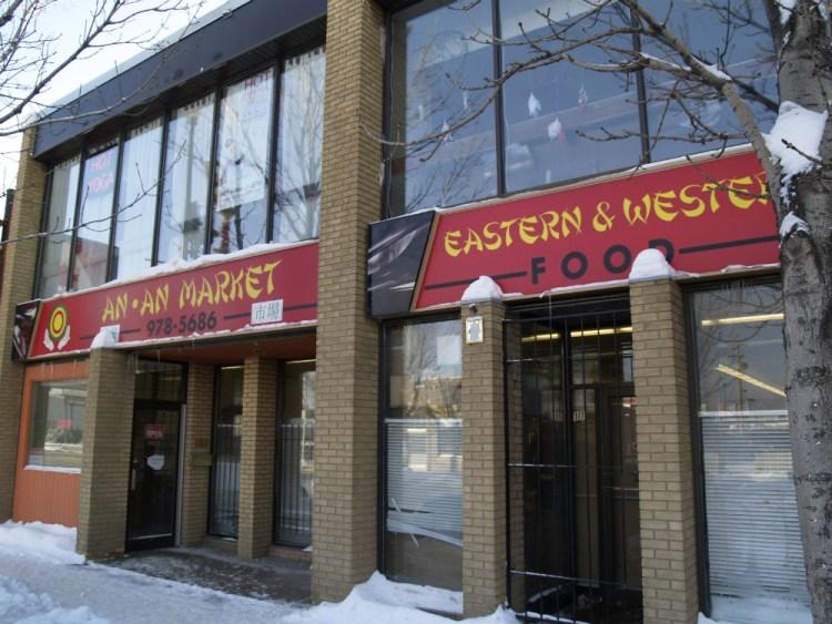 20th street saskatoon 6
