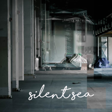 silentsea2016