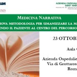 Medicina Narrativa, un convegno al Sant'Andrea di Roma