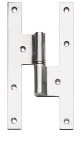 Item No.463 (H Hinge - Solid Brass)