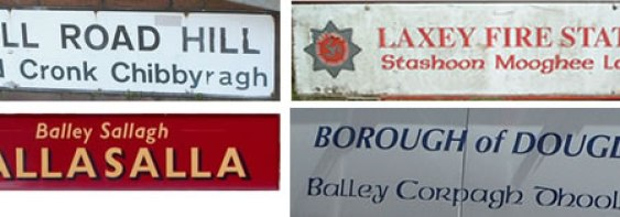 Some bilingual Manx signs