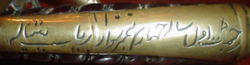 Inscription on sword