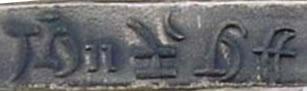 Mysterious Pennines inscription