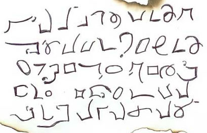 Mystery piece of writing