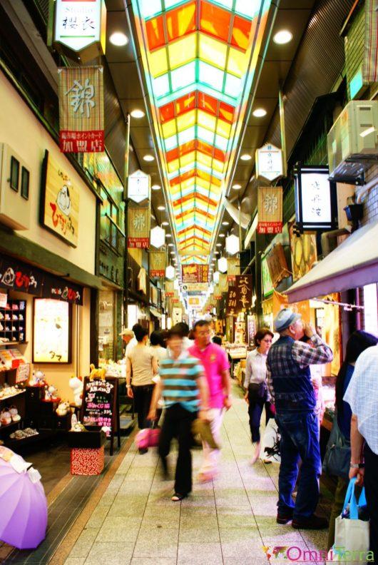 Japon - Kyoto - Marché Nishinki - Allée