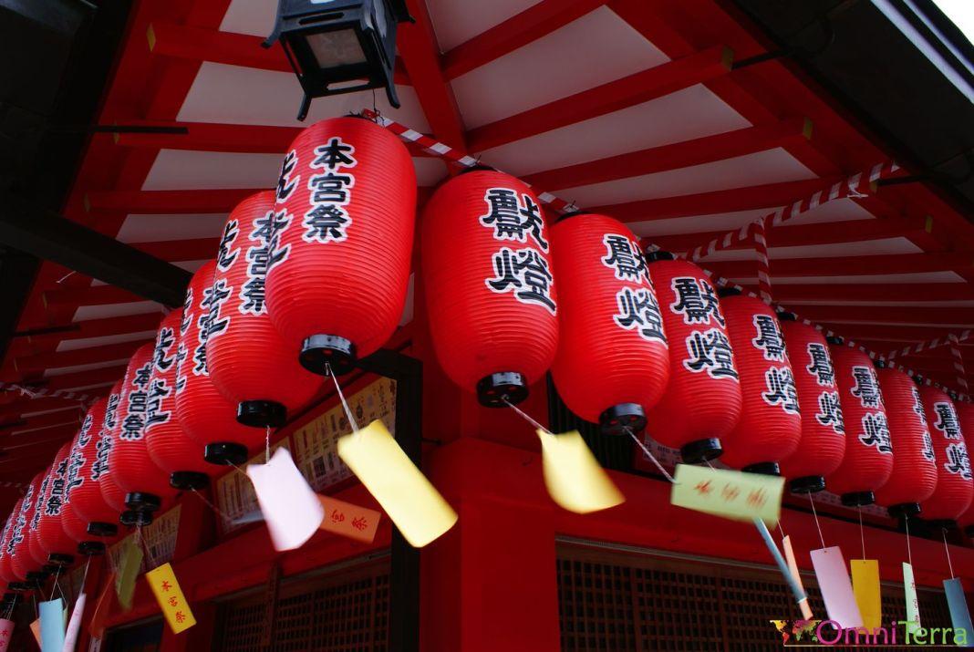 Japon - Kyoto - Sanctuaire Fushimi Inari Taisha - Lampions