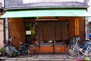 Japon - Tokyo - Quartier Yanaka - Maison et vélos