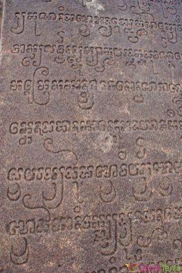 Vietnam - My son - Sanskrit Cham