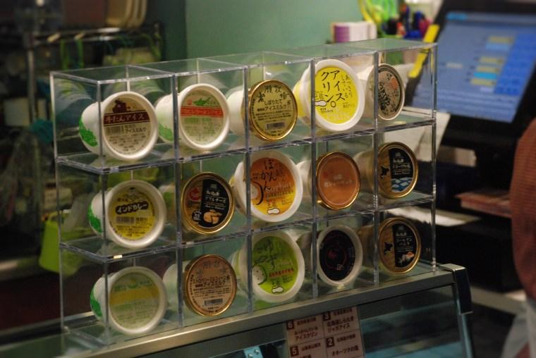 Om Nom Nomad - Ice Cream Paradise