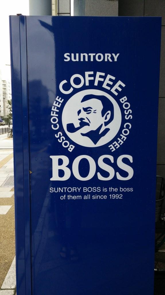 Om Nom Nomad - Suntory Boss