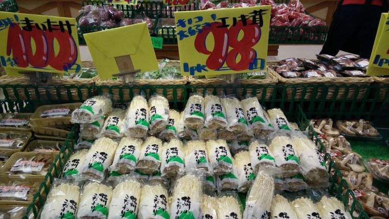 Om Nom Nomad - cheap mushrooms