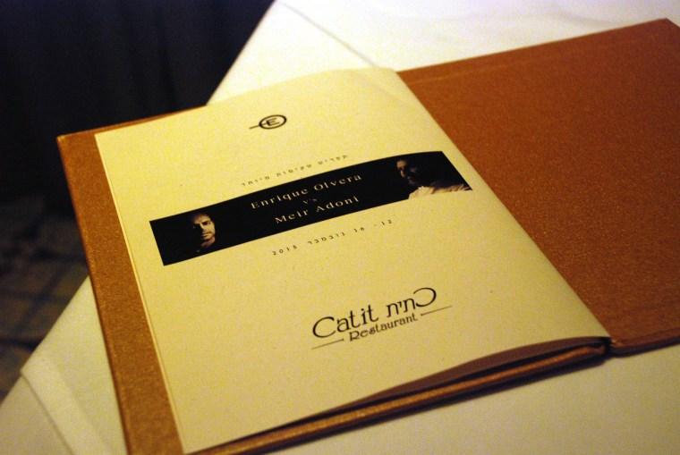 Om Nom Noamad - Enrique Olvera & Meir Adoni Back to Back @ Catit
