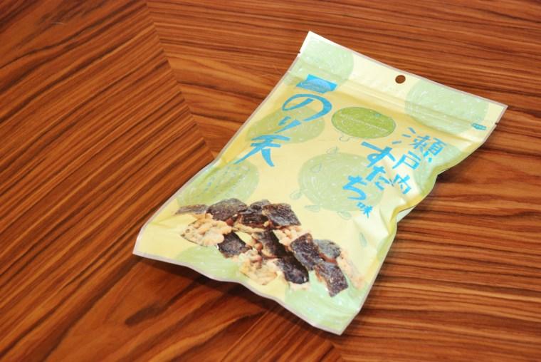 Om Nom Nomad - Fried Seaweed Setouchi Sudachi Flavor