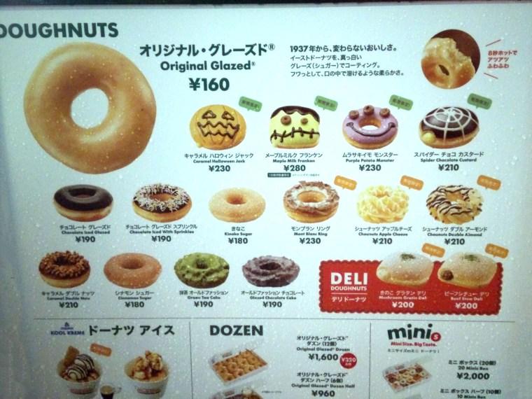 Om Nom Nomad - Krispy Kreme