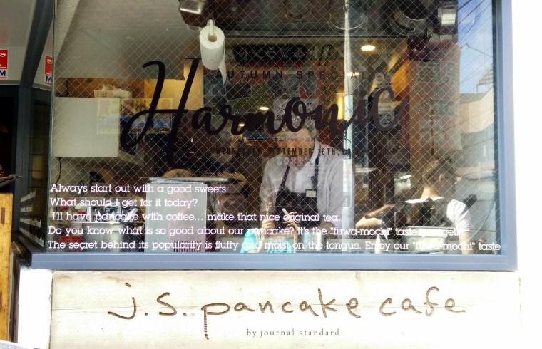 Om Nom Nomad - J.S Pancake Cafe