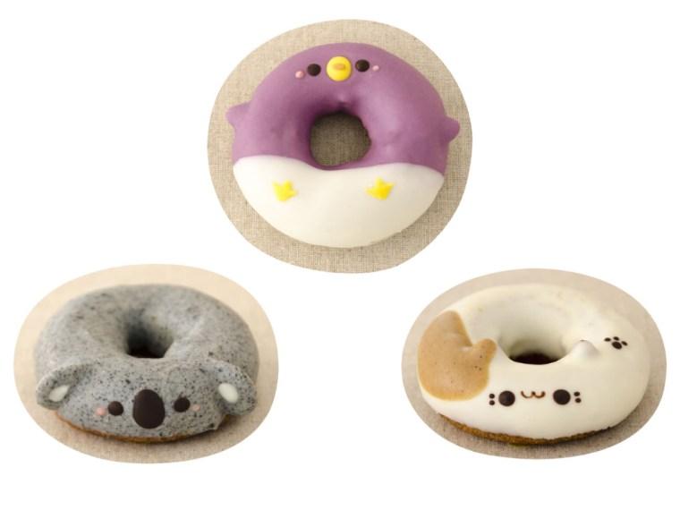 Om Nom Nomad - Floresta Natural Doughnuts