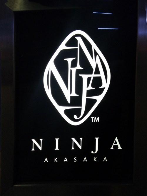 Om Nom Nomad - Ninja Akasaka