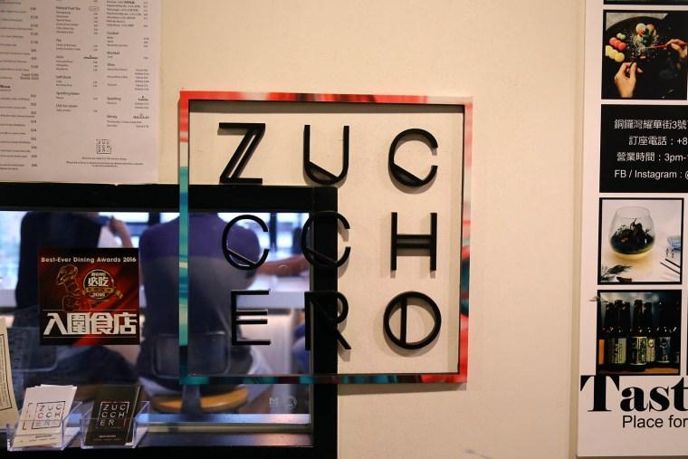 Om Nom Nomad - ZUC.CCH.ERO