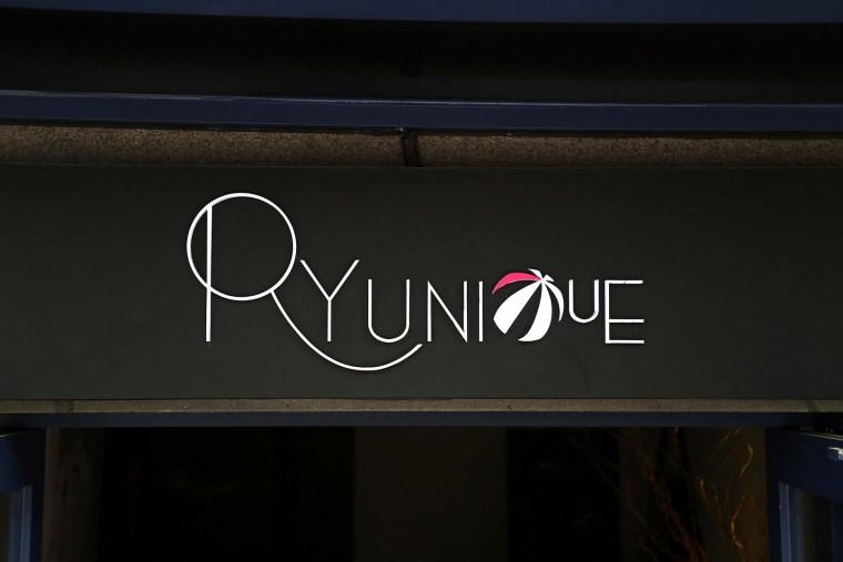 Om Nom Nomad - Ryunique