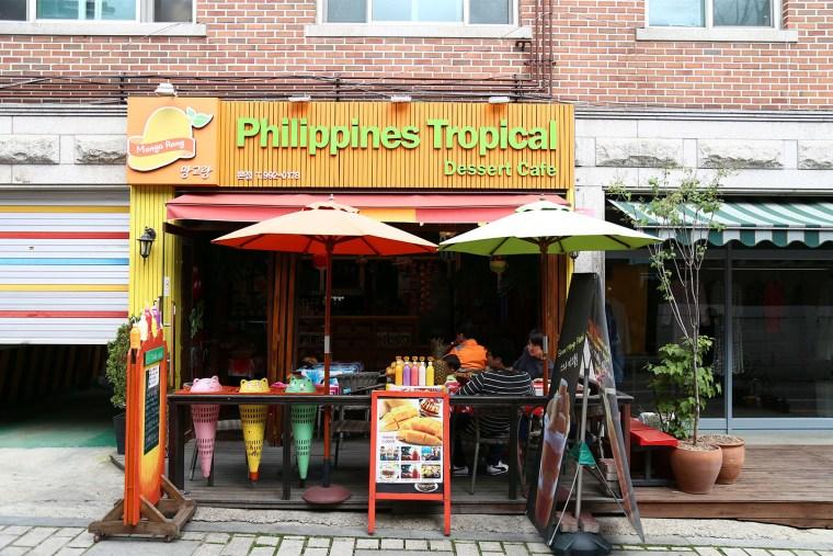 Om Nom Nomad - Philippines Dessert Cafe