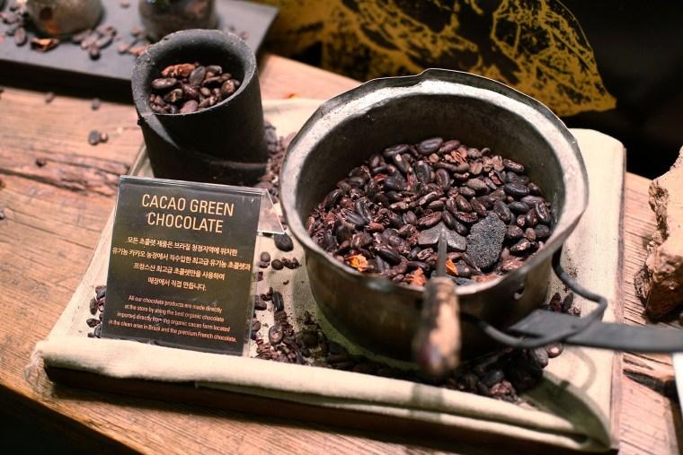 Om Nom Nomad - Cacao Green