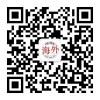 HaiWai Official Account