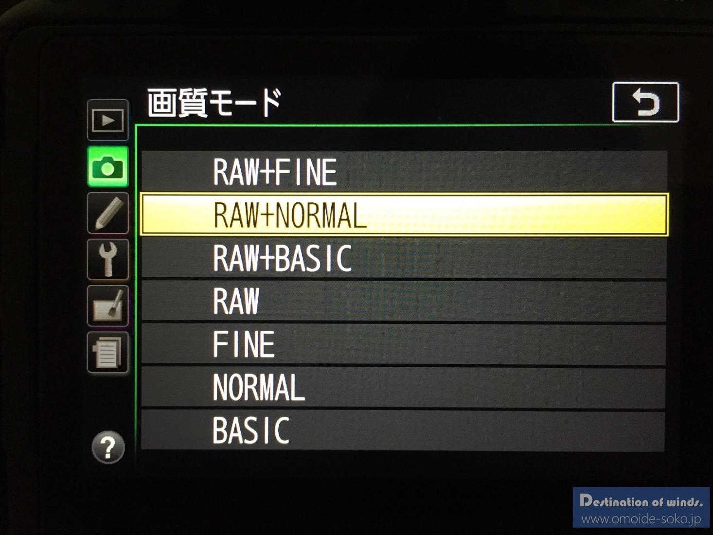 Rawモード撮影02
