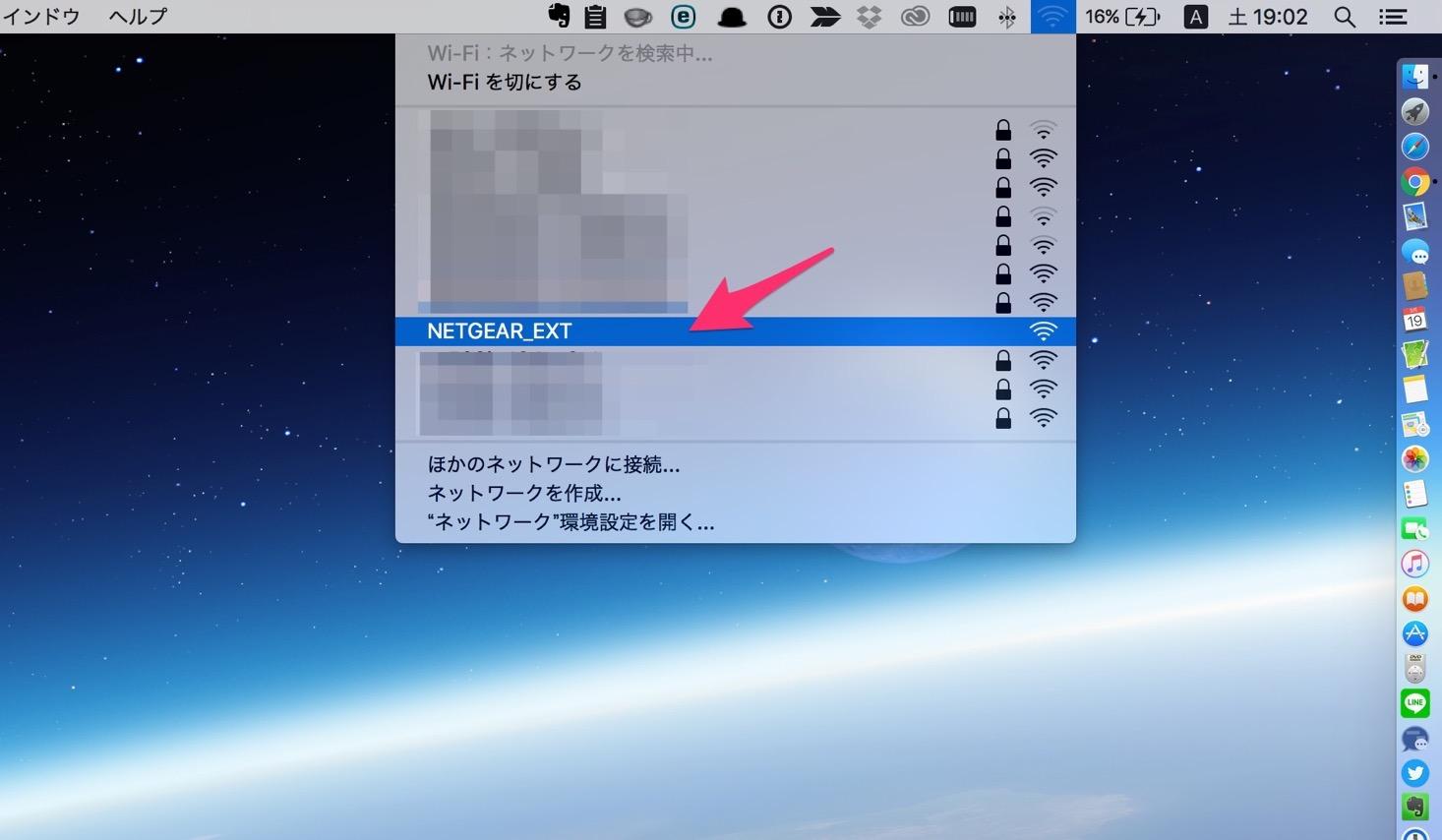 EX6120_AXP01