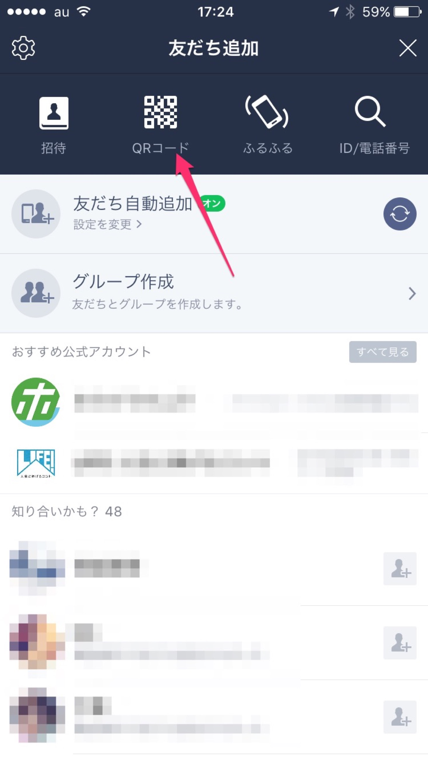 line_at02