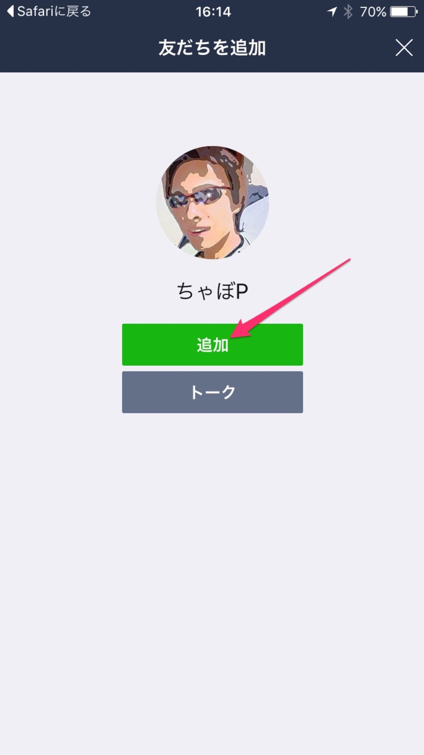 line_at04