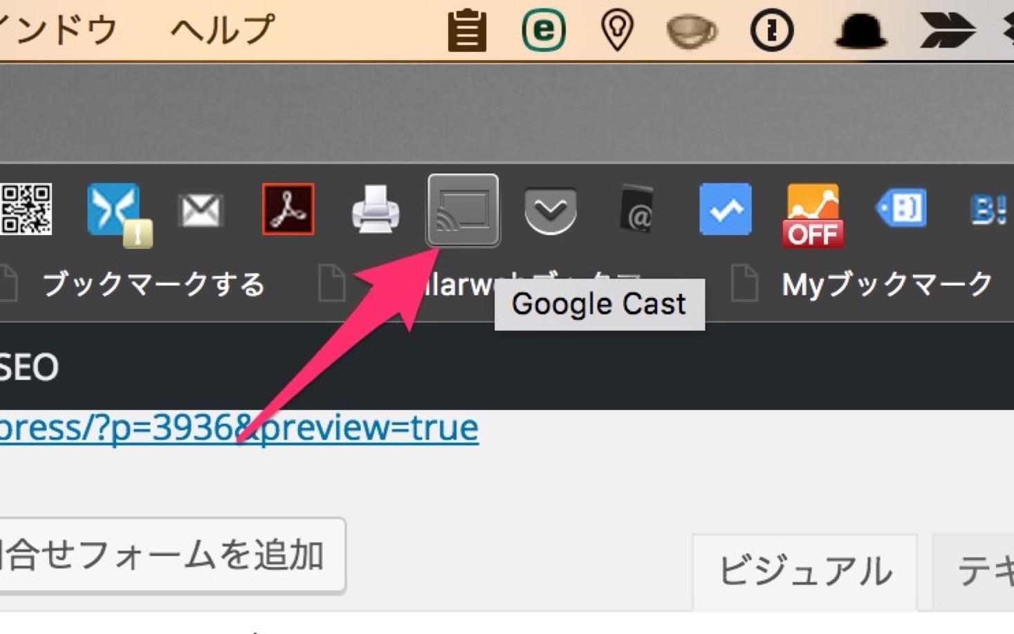 Chromecast01