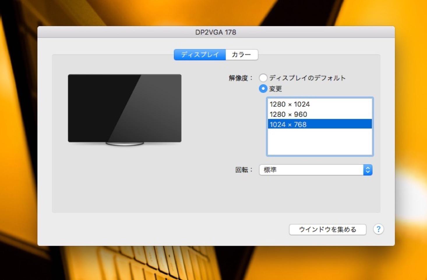 VGA_kakuchou02