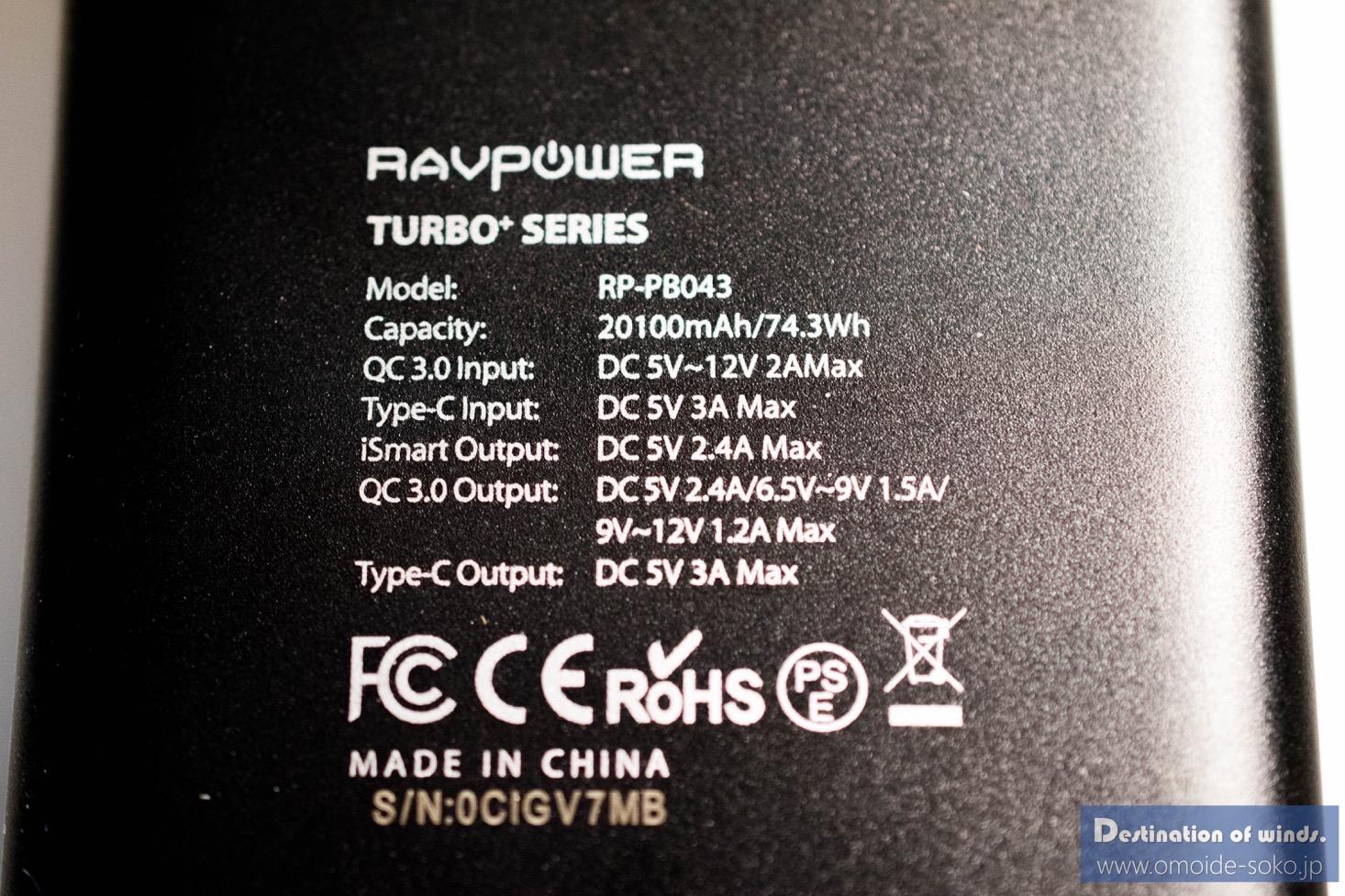 RAVPOWER14