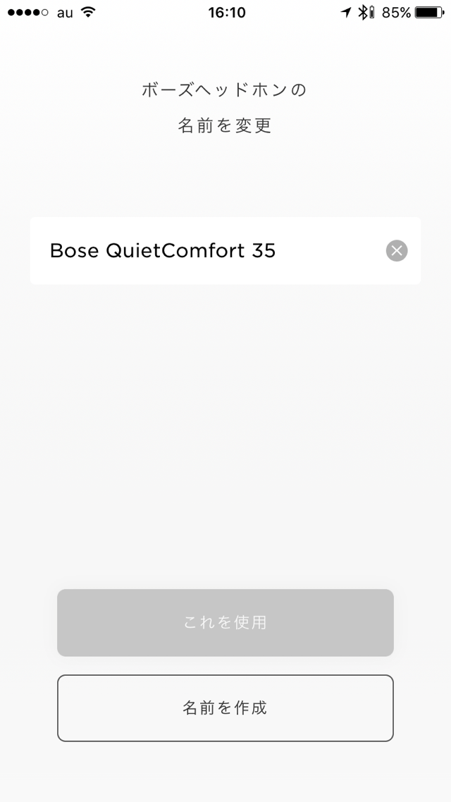 BOSE_CONNECT03