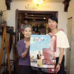 【音楽×まちづくり】30年の歴史と新たな風が作り出す『音楽のまち大牟田 音魂ツアー』(6月5日日曜日)