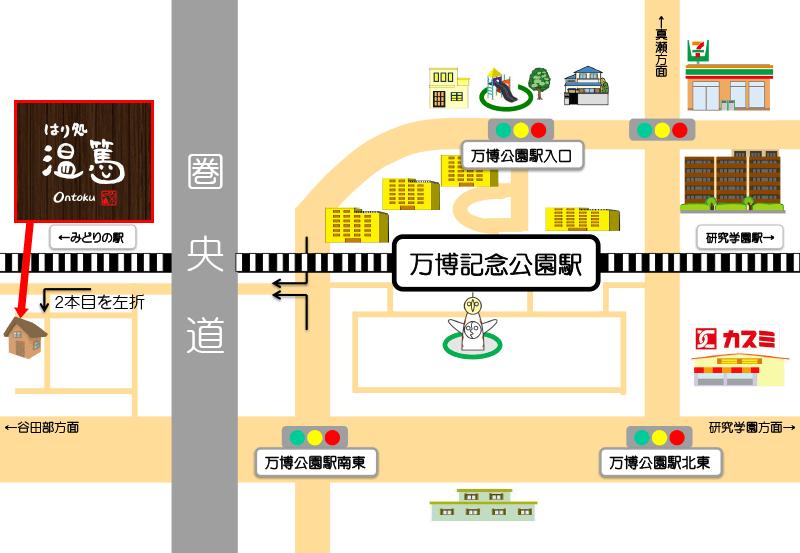 茨城県つくば市の鍼灸治療院 はり処 温篤 MAP