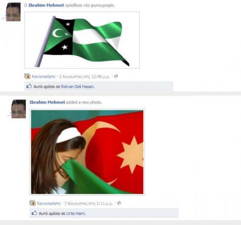 ΘΡΑΚΗ: Χρησιμοποιούν ακόμη και τα μικρά παιδιά οι `τούρκοι` του Προξενείου