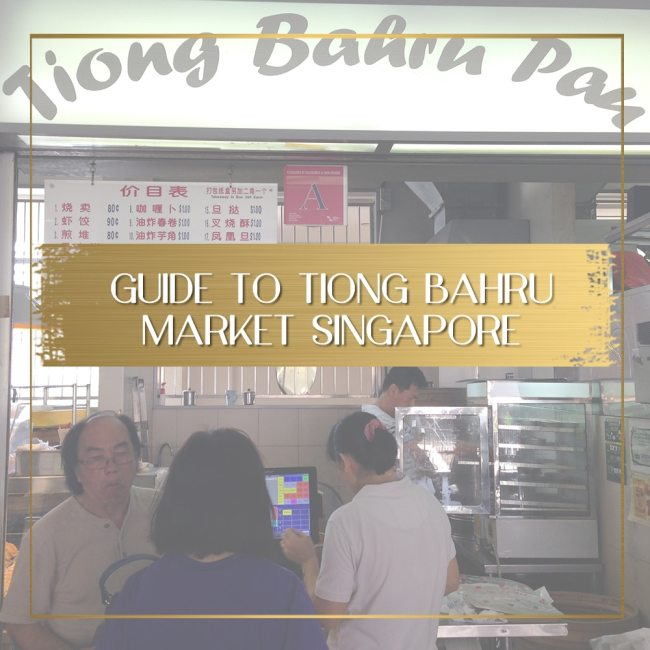 Guide to Tiong Bahru Market main