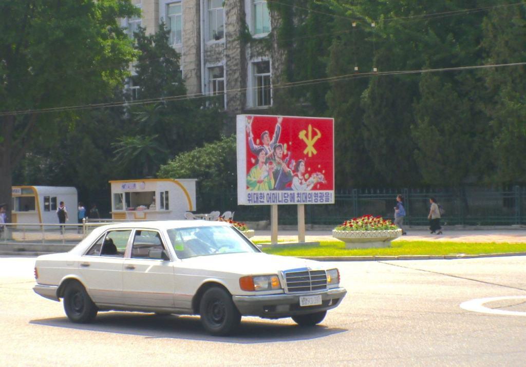 Modern cars in Pyongyang