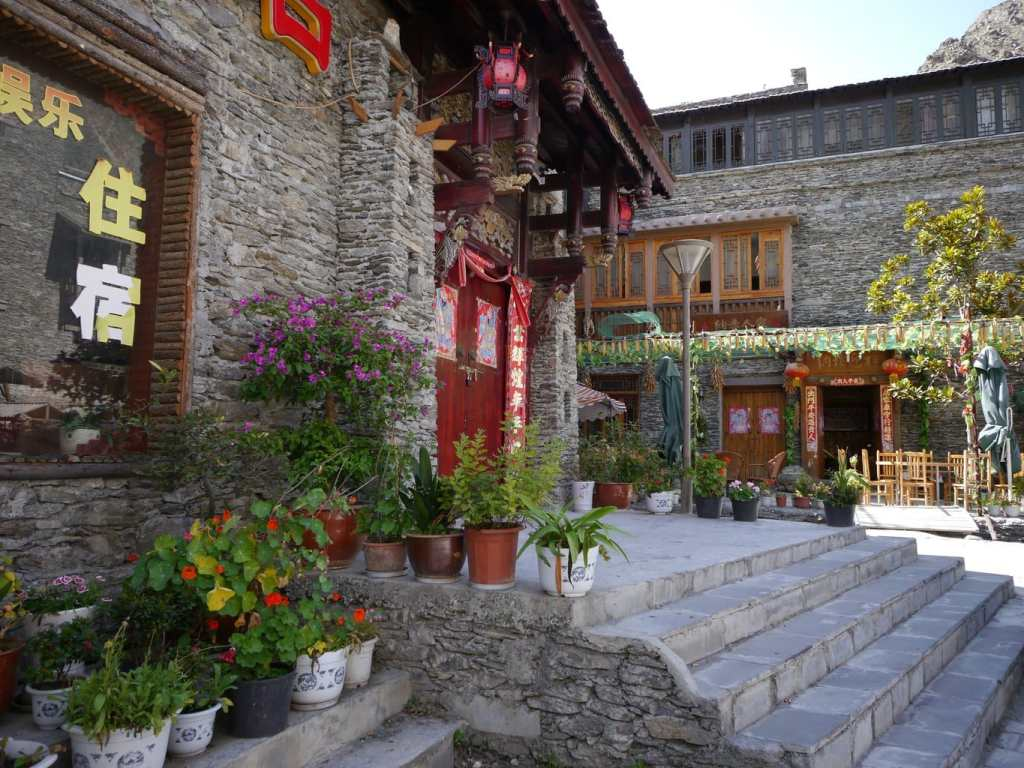Taoping Tourist village