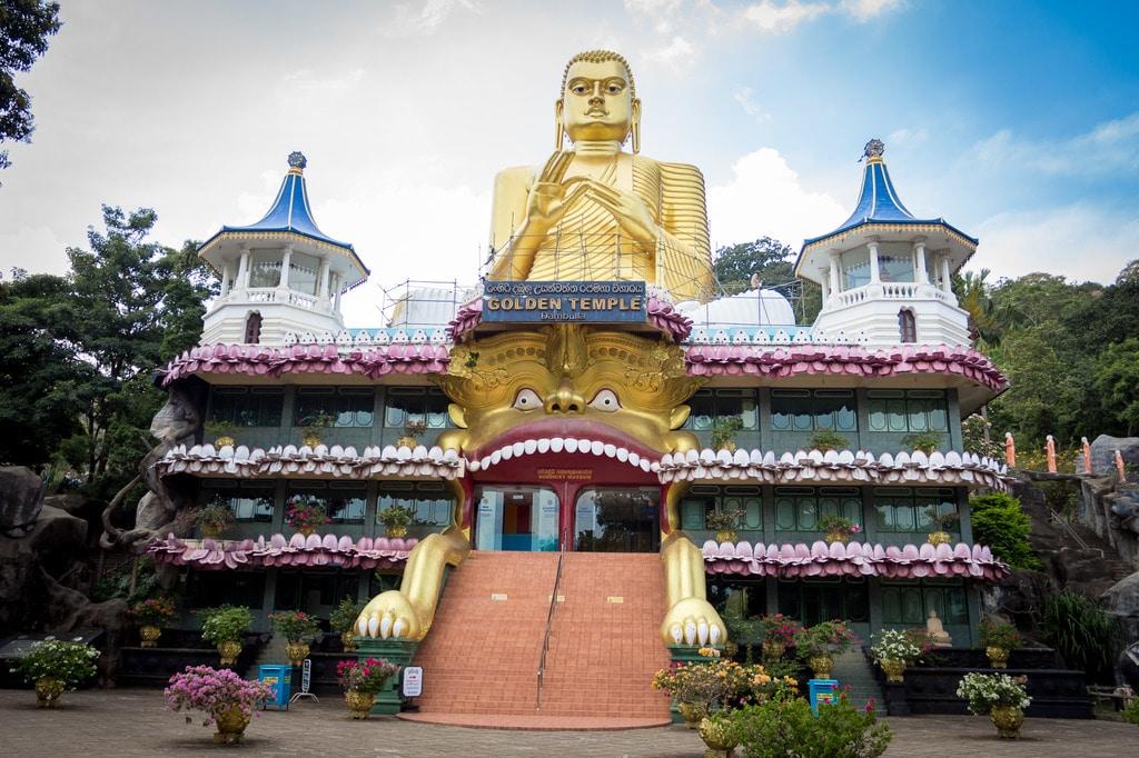 Entrance to Dambulla Golden Temple