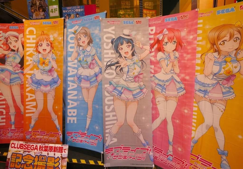 Sega anime