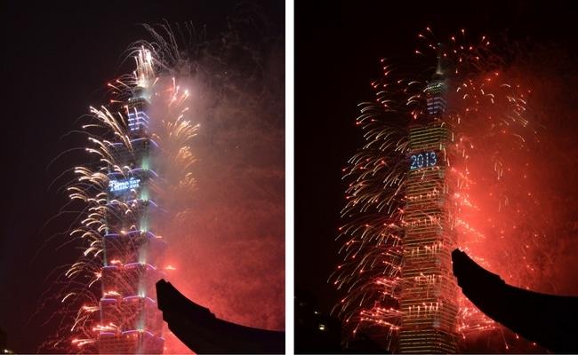 """New Years Eve in Taipei"""