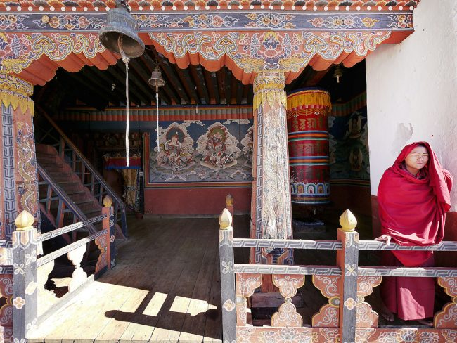 """Dechenprodrang Monastery"""