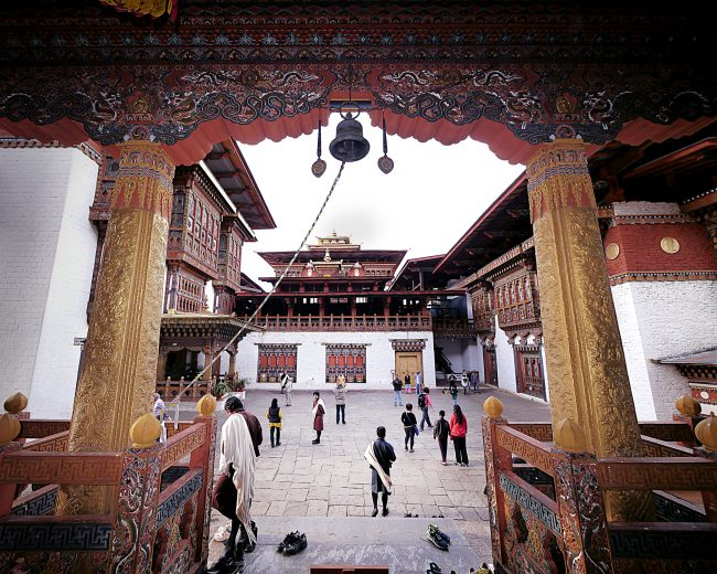 """'Punakha Dzong"""""""