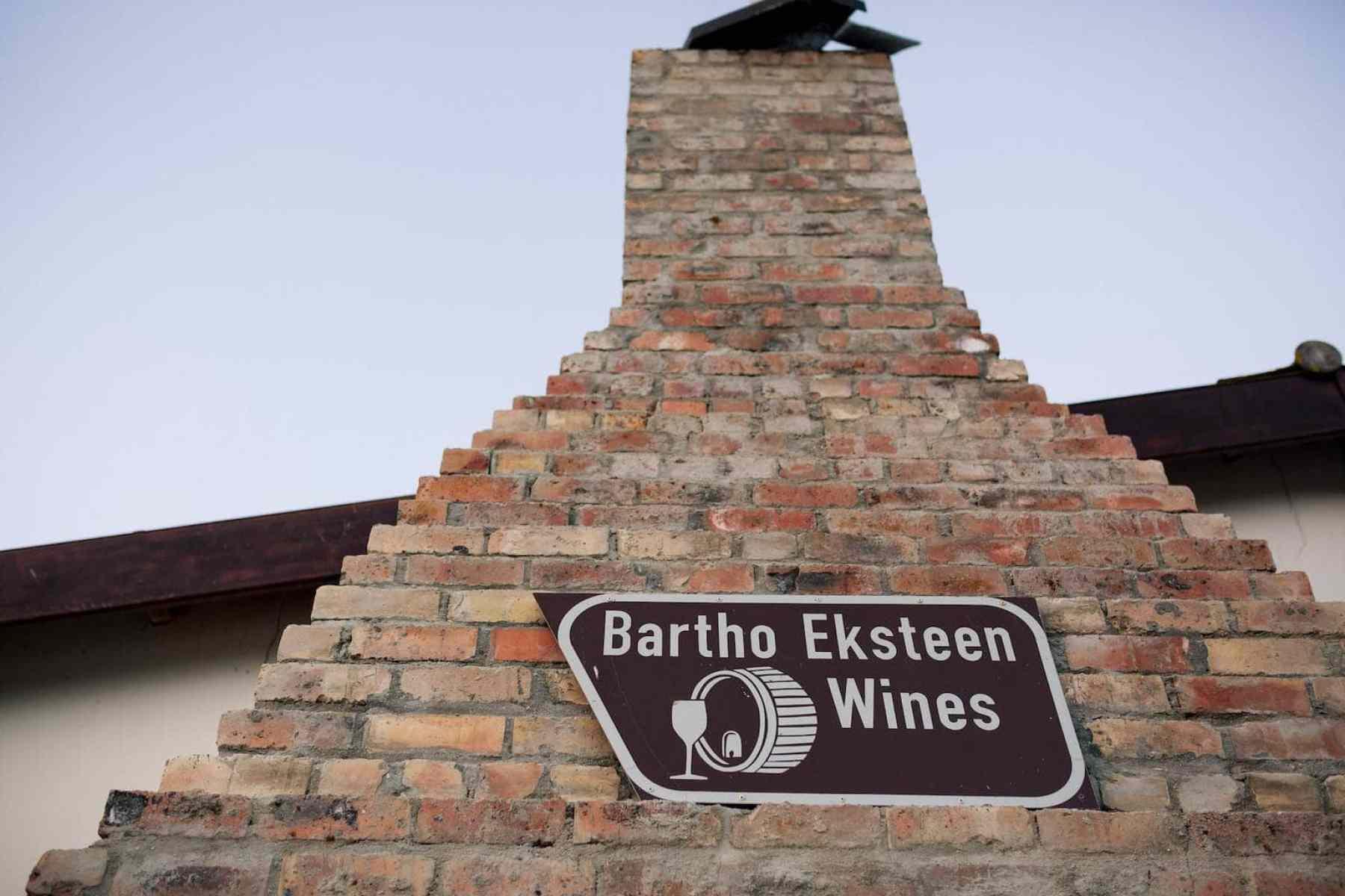 Wijnskool sign