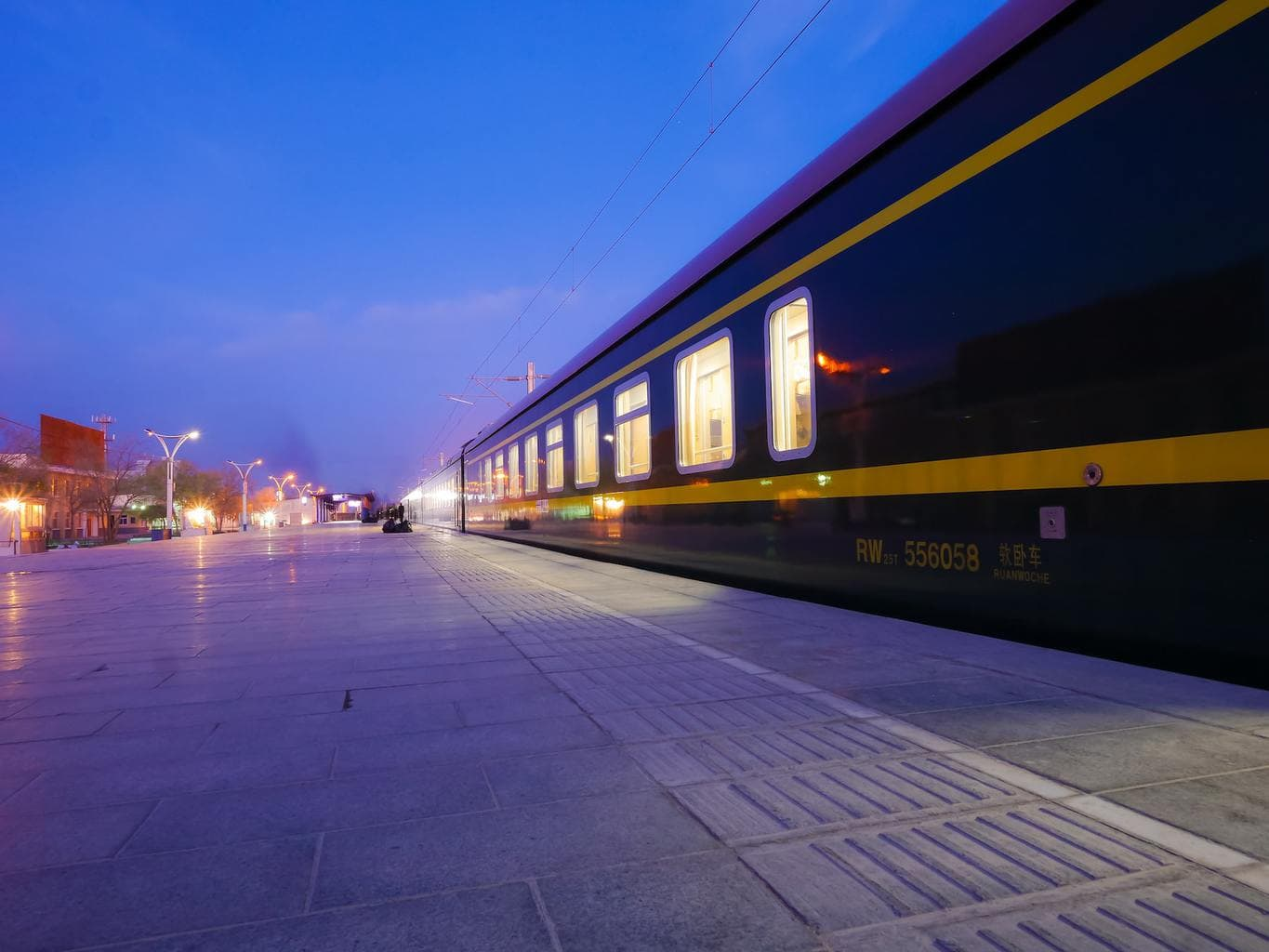 The train station at night